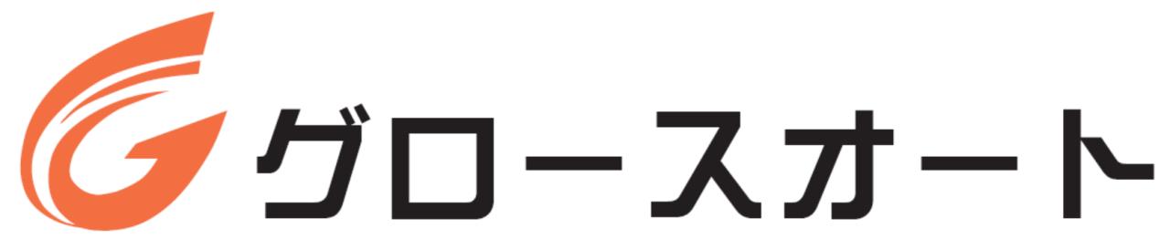 車買取 車販売 車検 佐賀 グロースオート